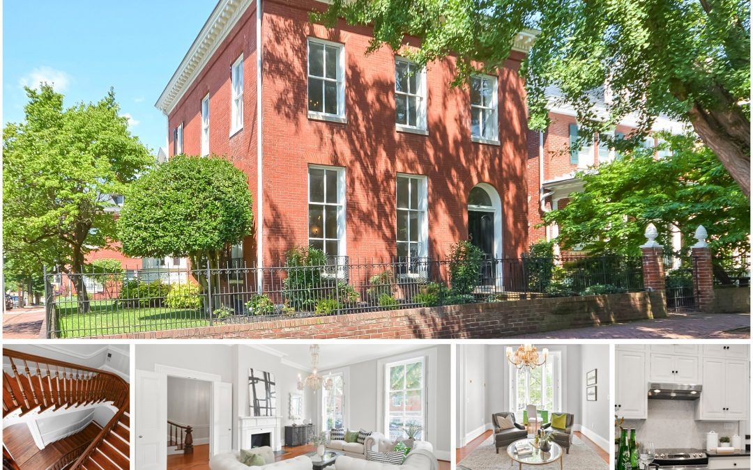 101 RECORD STREET, FREDERICK, MD 21701 (SOLD)